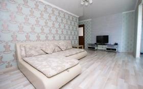 3-комнатная квартира, 60 м², 4/5 этаж посуточно, Бостандыкская улица 13 — Мира за 18 000 〒 в Петропавловске