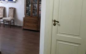 3-комнатная квартира, 70.6 м², 12/16 этаж, Дулатова 82 — Шакарима за 23 млн 〒 в Семее