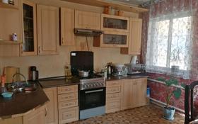 3-комнатный дом, 71.2 м², 6.7 сот., Цветочная 10/2 за 17 млн 〒 в Талгаре