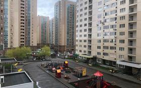 2-комнатная квартира, 80 м², 2/18 этаж посуточно, Брусиловского 167 — Шакарима за 10 000 〒 в Алматы, Алмалинский р-н