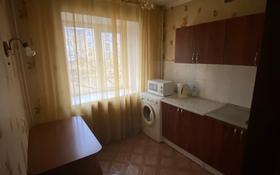 1-комнатная квартира, 30.3 м², 2/5 этаж, Космическая 8 за 9.7 млн 〒 в Усть-Каменогорске