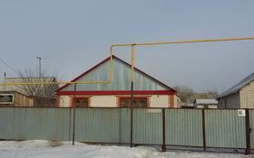 4-комнатный дом, 116 м², 5 сот., гаяз ромаева 16 — Московская за 20 млн 〒 в Уральске