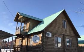 3-комнатный дом, 121 м², 121 сот., Акжар 6 за 20 млн 〒 в Атырау