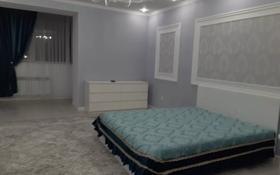 1-комнатная квартира, 45 м², 3/6 этаж посуточно, мкр. Батыс-2, Жилой комплекс 18г/К2 за 8 000 〒 в Актобе, мкр. Батыс-2