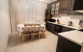 3-комнатная квартира, 98 м², 2/22 этаж, Мангилик Ел 54/1 за 46.5 млн 〒 в Нур-Султане (Астана), Есиль р-н