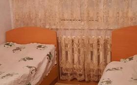 4-комнатная квартира, 86 м², 6/6 этаж, Асылбекова 95 за 20 млн 〒 в Жезказгане