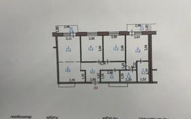 3-комнатная квартира, 78 м², 4/9 этаж, Самал 82 за 23 млн 〒 в Уральске