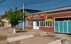 Магазин площадью 150 м², Д.Конаева 115 — А.Яссауи за 26 млн 〒 в Казыгурте