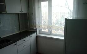 2-комнатная квартира, 44 м², 4/5 этаж помесячно, проспект Нуркена Абдирова за 80 000 〒 в Караганде, Казыбек би р-н