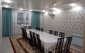 4-комнатная квартира, 138 м², 5/5 этаж, мкр Астана 18 за 30 млн 〒 в Уральске, мкр Астана