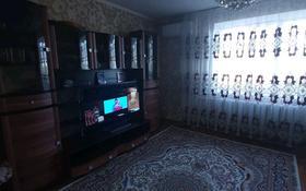 4-комнатная квартира, 106 м², 3/5 этаж, улица Кивилева 3 за 20.5 млн 〒 в Талдыкоргане