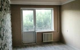 1-комнатная квартира, 37 м², 4/5 этаж, улица Толебаева — Казахстанской за 10 млн 〒 в Талдыкоргане