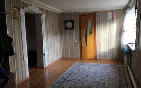 6-комнатный дом, 150 м², 12 сот., Колтабан 5 за 30 млн 〒 в Актобе