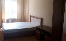 2-комнатная квартира, 46 м², 3/5 этаж, Авангард-3 за 9.5 млн 〒 в Атырау, Авангард-3
