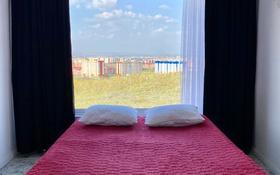 1-комнатная квартира, 35 м² по часам, Казына — КШТ за 3 000 〒 в Усть-Каменогорске