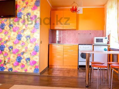 1-комнатная квартира, 33 м², 5/5 этаж посуточно, Гоголя 80 — Баймагамбетова за 5 000 〒 в Костанае — фото 4