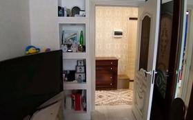2-комнатная квартира, 60.8 м², 4/9 этаж помесячно, Асыл Арман 7 за 130 000 〒 в Иргелях