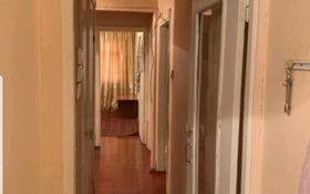 4-комнатная квартира, 76 м², 4/5 этаж, 17-й микрорайон, 17-й микрорайон 13А за 22 млн 〒 в Шымкенте, Енбекшинский р-н
