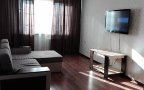2-комнатная квартира, 45 м², 4/5 этаж помесячно, Независимости 21 за 70 000 〒 в Темиртау