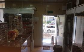 Магазин площадью 40 м², Ленина 31 — Агыбай батыра за 300 000 〒 в Балхаше
