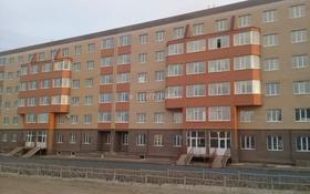 Магазин площадью 494 м², Мустафы Шокая 3Г за 80 млн 〒 в Актобе, мкр. Батыс-2