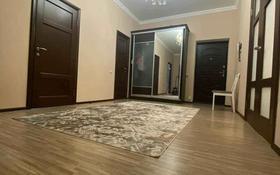 3-комнатная квартира, 129 м², 9/10 этаж, Сарайшык 36 за 48.5 млн 〒 в Нур-Султане (Астана), Есиль р-н