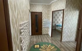 2-комнатная квартира, 70 м², 5/5 этаж, Назарбаева 195 за 14.5 млн 〒 в Уральске