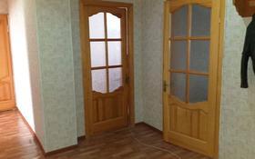 3-комнатная квартира, 74 м², 5/5 этаж помесячно, Каратал за 85 000 〒 в Талдыкоргане