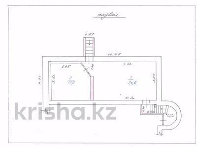 5-комнатный дом, 180 м², 13 сот., 6 мкр — Сары Арка за 12 млн 〒 в Рудном — фото 3