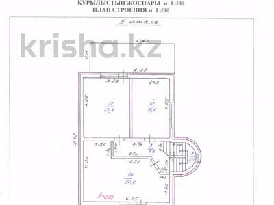 5-комнатный дом, 180 м², 13 сот., 6 мкр — Сары Арка за 12 млн 〒 в Рудном — фото 5
