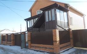 4-комнатный дом, 158 м², 7 сот., Островского 166 за 39 млн 〒 в Кокшетау