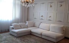 4-комнатная квартира, 150 м², 20/22 этаж помесячно, Кошкарбаева 10 за 400 000 〒 в Нур-Султане (Астана), Алматы р-н