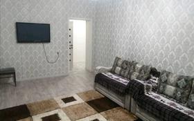 2-комнатная квартира, 53 м², 2/5 этаж посуточно, улица Ленина — Мира за 12 000 〒 в Балхаше