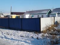 2-комнатный дом, 50 м², 7 сот., Фадеева 43 за 11.2 млн 〒 в Кокшетау
