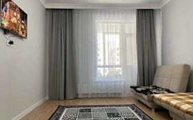 2-комнатная квартира, 61 м², 3/8 этаж, Кабанбай батыра 60 за ~ 27.5 млн 〒 в Нур-Султане (Астана), Есиль р-н