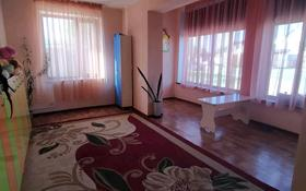 Здание, площадью 500 м², улица Койгельды 344 — Ташкентская за 85 млн 〒 в Таразе