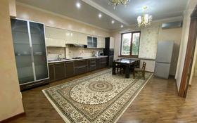 3-комнатная квартира, 120 м², 3/10 этаж посуточно, Кунаева 36 за 25 000 〒 в Шымкенте, Аль-Фарабийский р-н