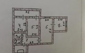 3-комнатная квартира, 53.6 м², 4/5 этаж, Жусип Кыдыр Дом 84.квартира 86 за 15 млн 〒 в Туркестане