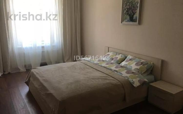 2-комнатная квартира, 47 м², 4/5 этаж посуточно, Абдирова 38 за 10 000 〒 в Караганде