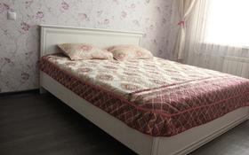 1-комнатная квартира, 40 м², 8/10 этаж посуточно, Набережная 5 за 7 000 〒 в Павлодаре