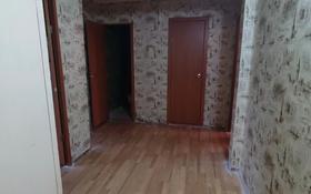 2-комнатная квартира, 51 м², 1/5 этаж, Багдата Шаяхметова 23 за 13.3 млн 〒 в Усть-Каменогорске