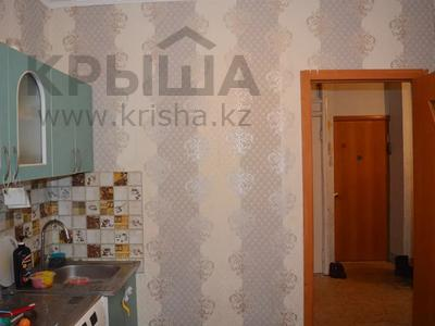 2-комнатная квартира, 50 м², 1/4 этаж, Энтузиастов 7 за 13 млн 〒 в Усть-Каменогорске — фото 2