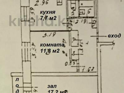 2-комнатная квартира, 50 м², 1/4 этаж, Энтузиастов 7 за 13 млн 〒 в Усть-Каменогорске — фото 11