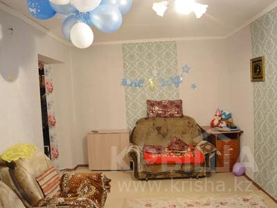 2-комнатная квартира, 50 м², 1/4 этаж, Энтузиастов 7 за 13 млн 〒 в Усть-Каменогорске — фото 4