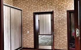 4-комнатный дом, 256 м², 10 сот., Вокзал за 75 млн 〒 в Туркестане