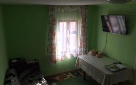 2-комнатный дом, 60 м², 4 сот., Кульджинский тракт за 15 млн 〒 в Алматы, Медеуский р-н