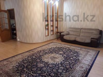 3-комнатная квартира, 99 м², 7/12 этаж, Тимирязева — Наурызбай Батыра (Дзержинского) за 48 млн 〒 в Алматы, Бостандыкский р-н