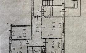 3-комнатная квартира, 65.1 м², 1/10 этаж, Кашаубаева 72 за 16 млн 〒 в Семее