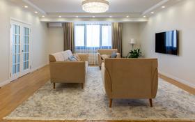 4-комнатная квартира, 153 м², 12/13 этаж, Сейфуллина 580 — проспект Аль-Фараби за 125 млн 〒 в Алматы