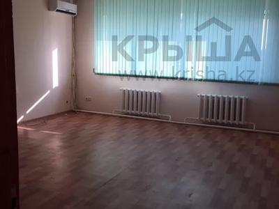 Офис площадью 36 м², Кенесары 79/1 за 2 700 〒 в Нур-Султане (Астана), Алматы р-н — фото 3